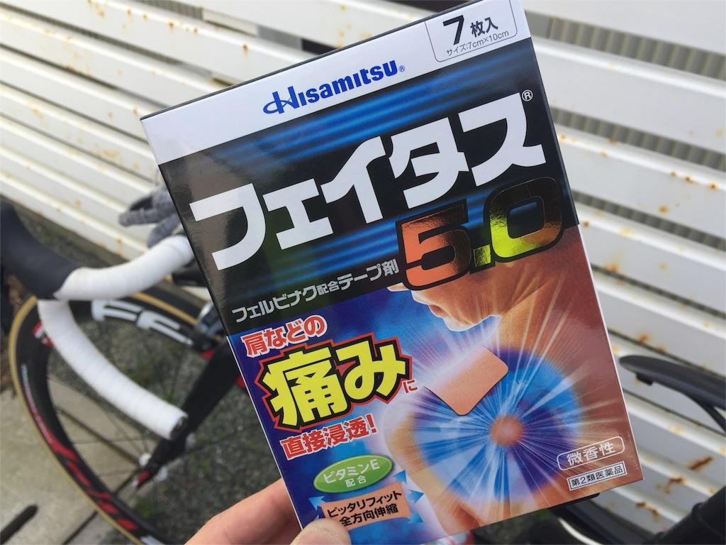 f:id:akikazu_sato:20160410211722j:image