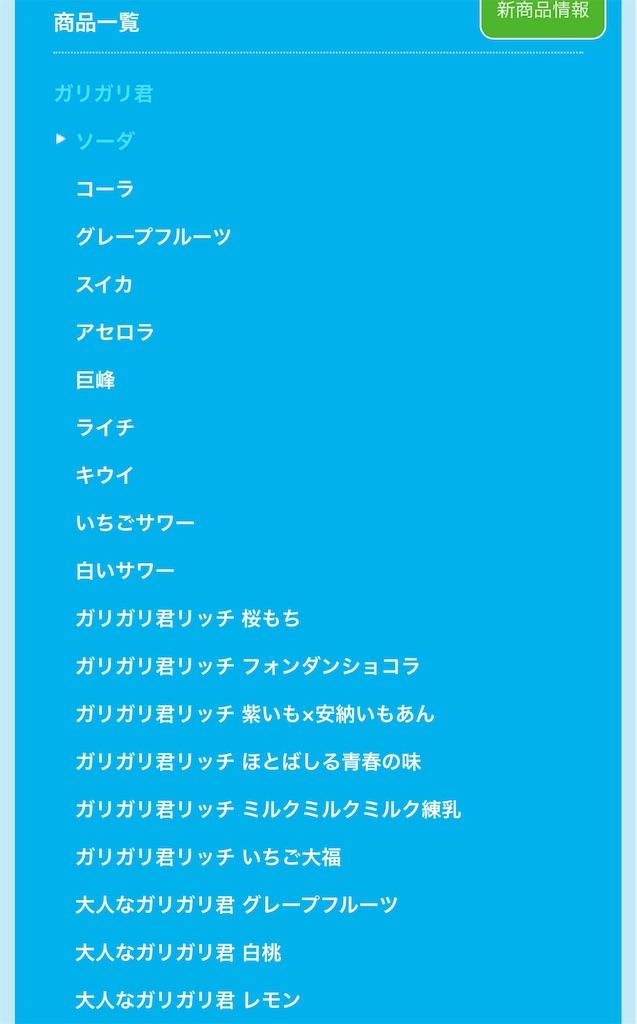 f:id:akikazu_sato:20160519214711j:image