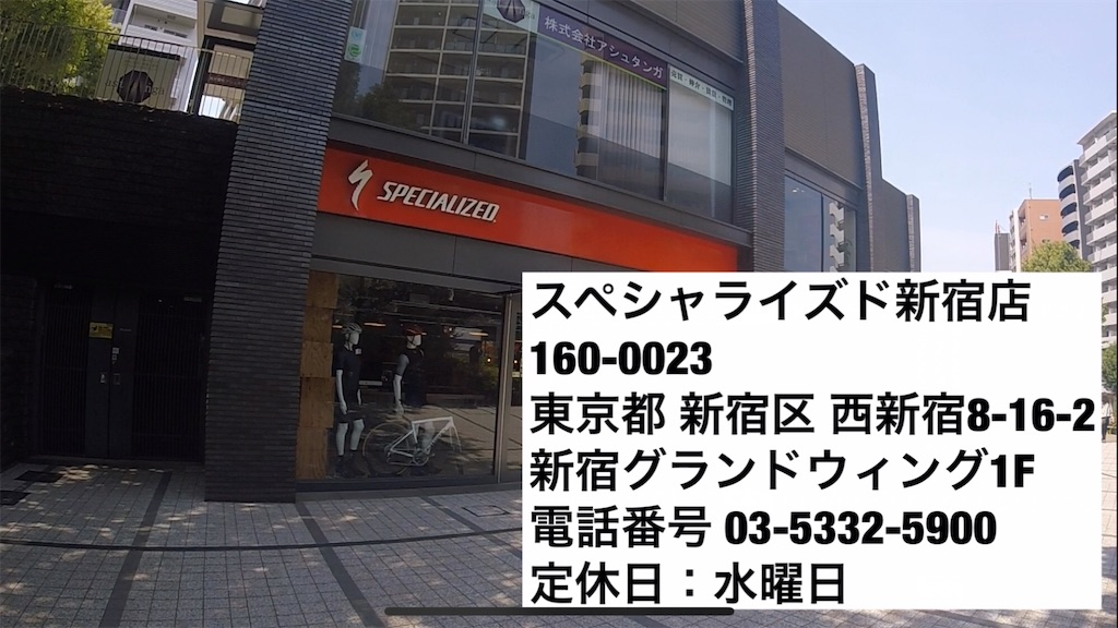 f:id:akikazu_sato:20190617222333j:image