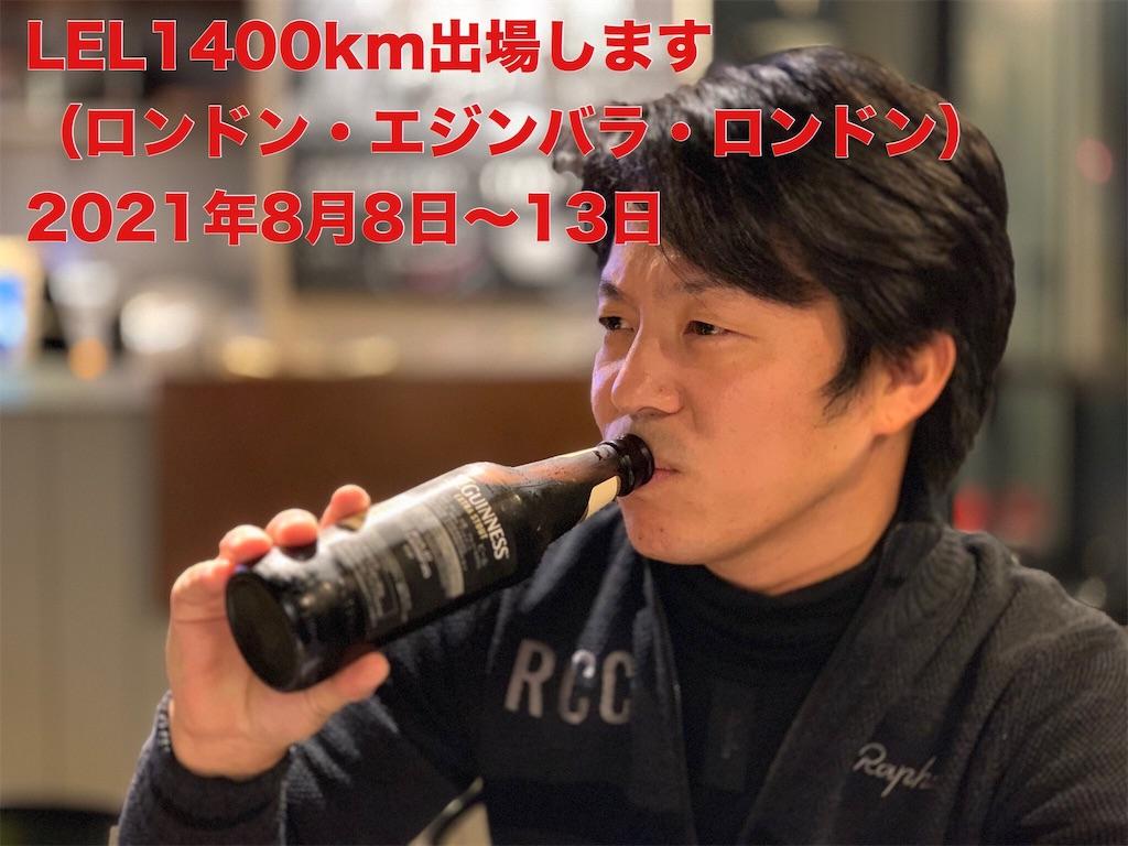 f:id:akikazu_sato:20191002131645j:image