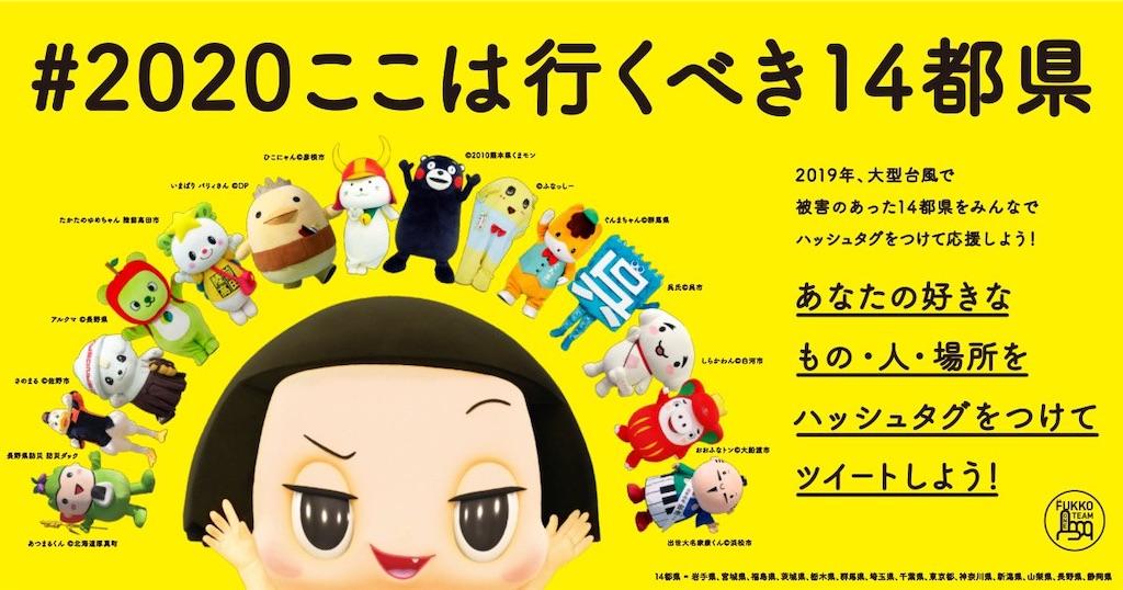 f:id:akikazu_sato:20200204081046j:image