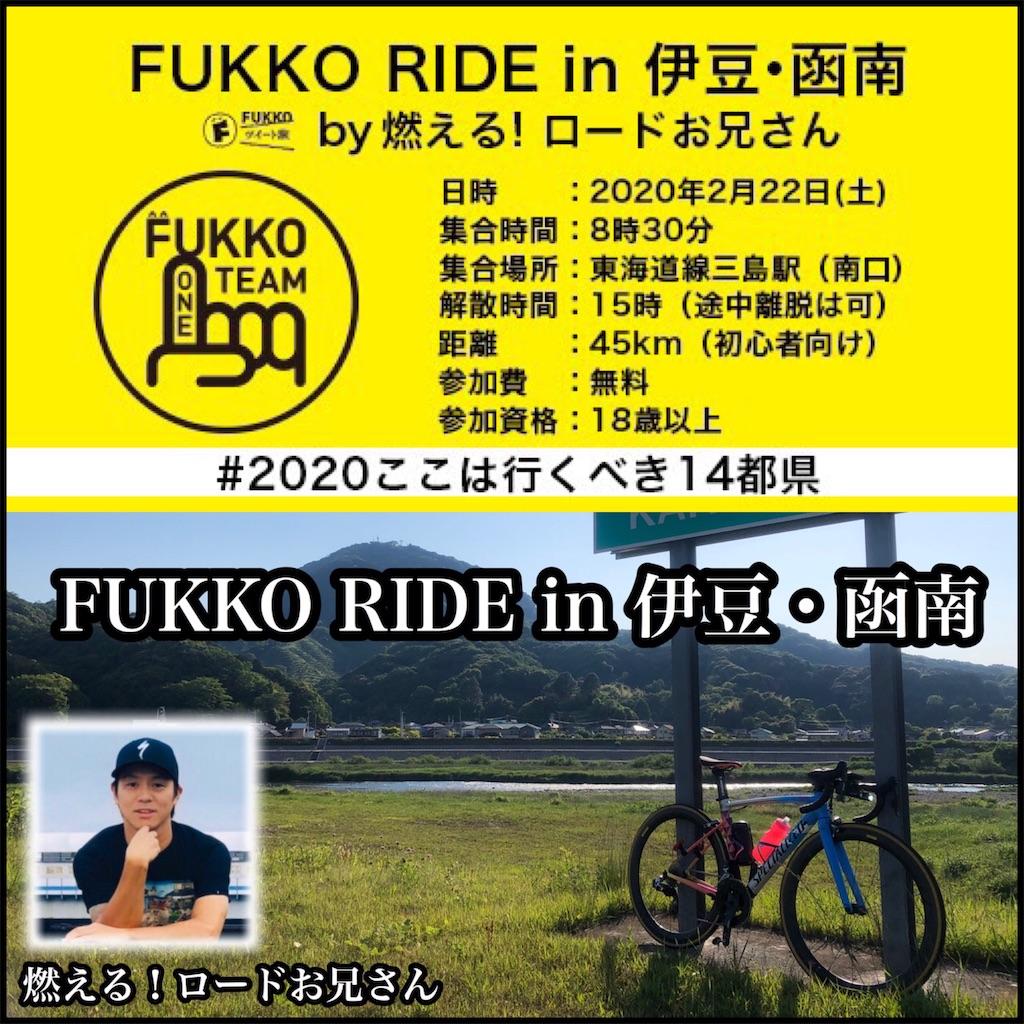 f:id:akikazu_sato:20200205053020j:image