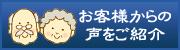 f:id:akikisa:20170127090018j:plain