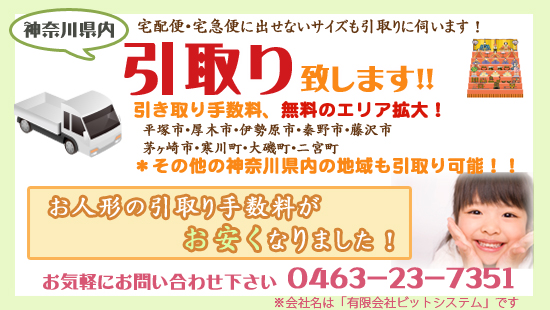 f:id:akikisa:20170205150012j:plain