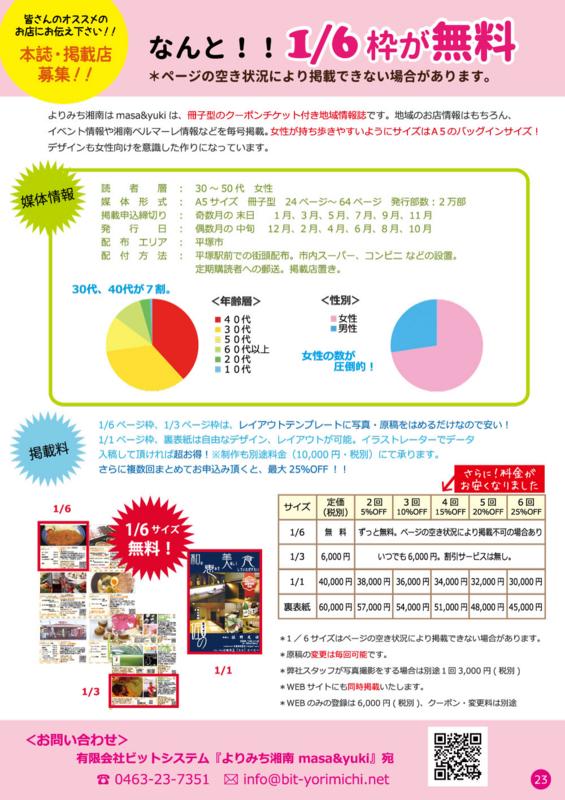 f:id:akikisa:20170206140021j:plain