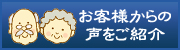 f:id:akikisa:20170502090031j:plain