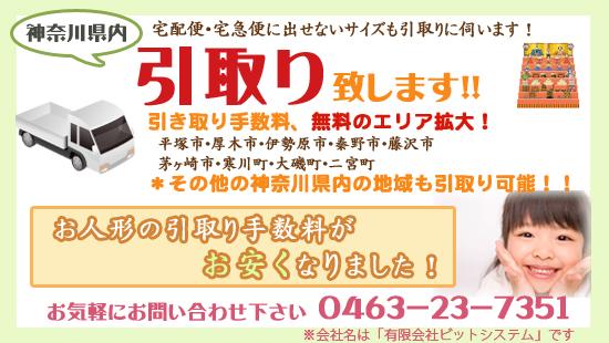 f:id:akikisa:20170502150011j:plain
