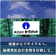 f:id:akikisa:20170527110021j:plain