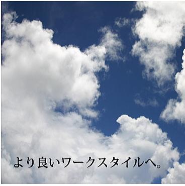 f:id:akikisa:20170811170033j:plain