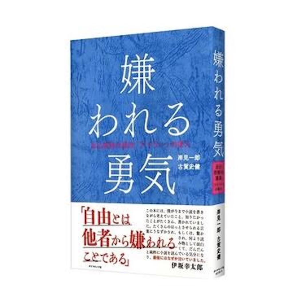f:id:akiko-japan0417:20170413084606j:image