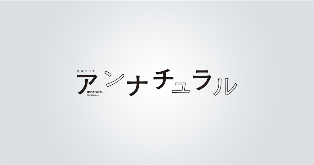 f:id:akiko-japan0417:20180210133710p:image