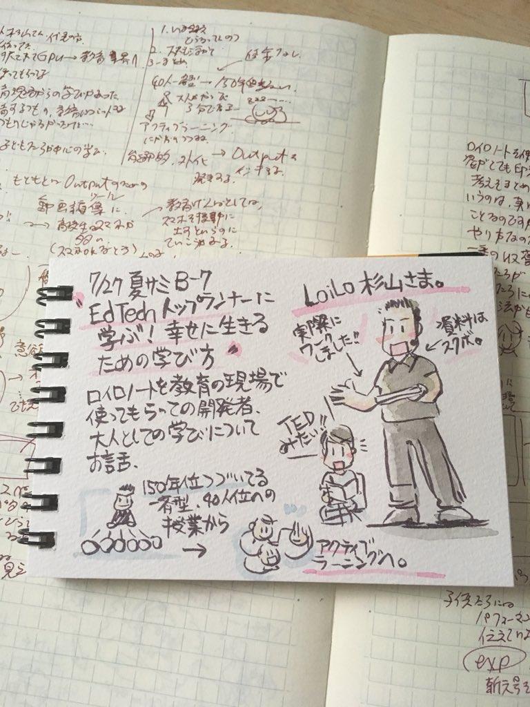 f:id:akiko-pusu:20180817063025j:plain