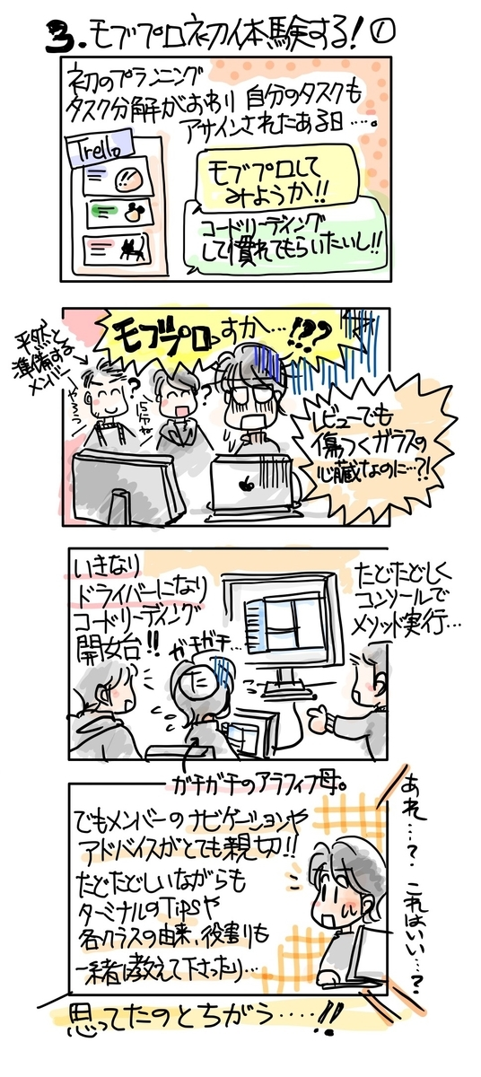 f:id:akiko-pusu:20191205144953j:plain