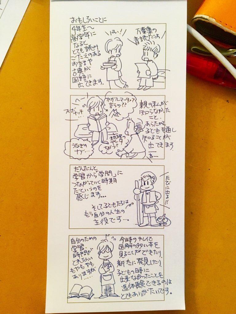 f:id:akiko-pusu:20191215191339j:plain
