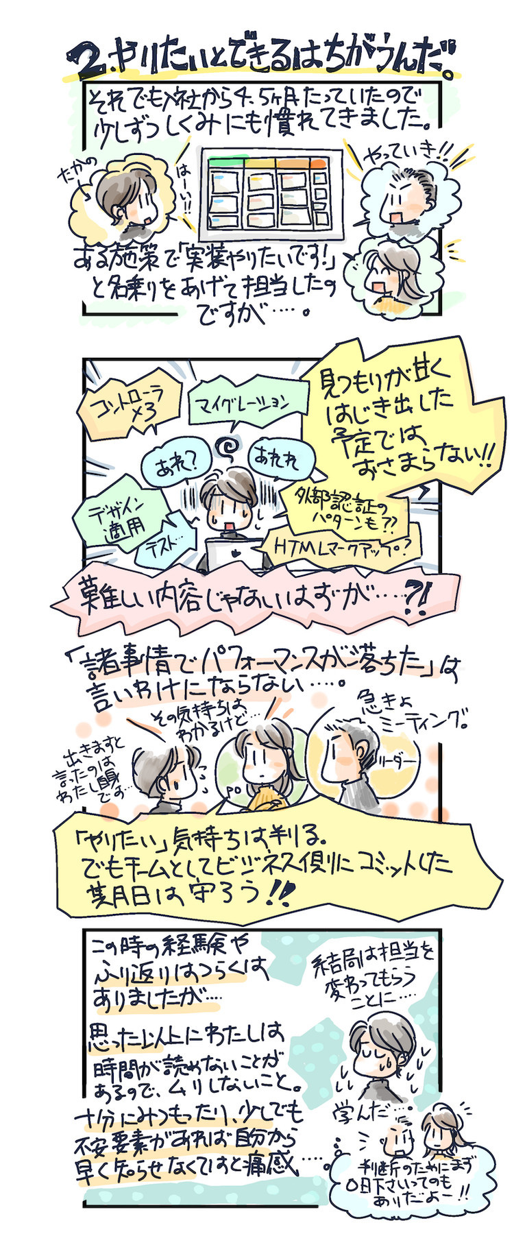 f:id:akiko-pusu:20201201182734j:plain