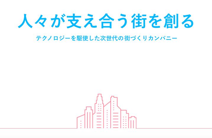 f:id:akiko_yoshizawa:20170705093455p:plain