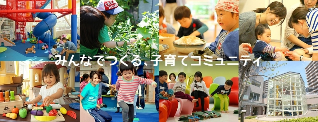 f:id:akiko_yoshizawa:20170705164104j:plain