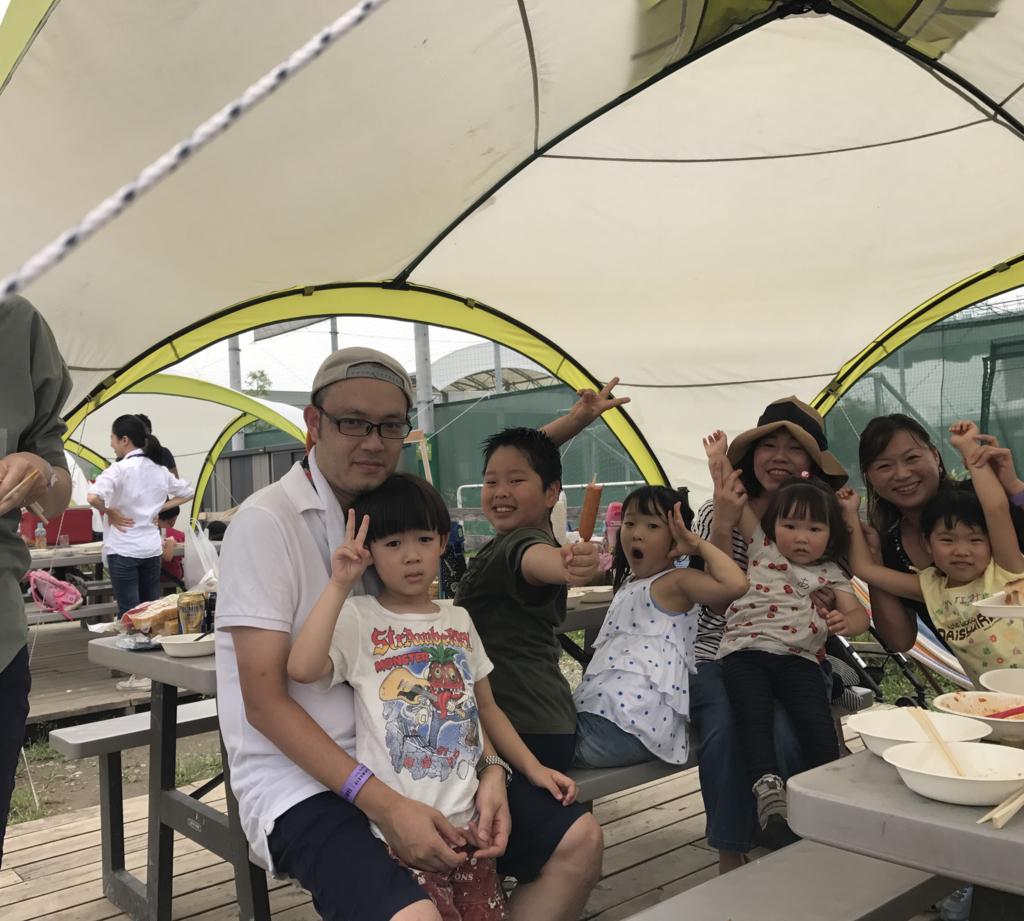 f:id:akiko_yoshizawa:20170706174447j:plain