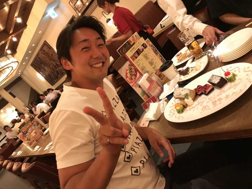 f:id:akiko_yoshizawa:20170708221455j:plain