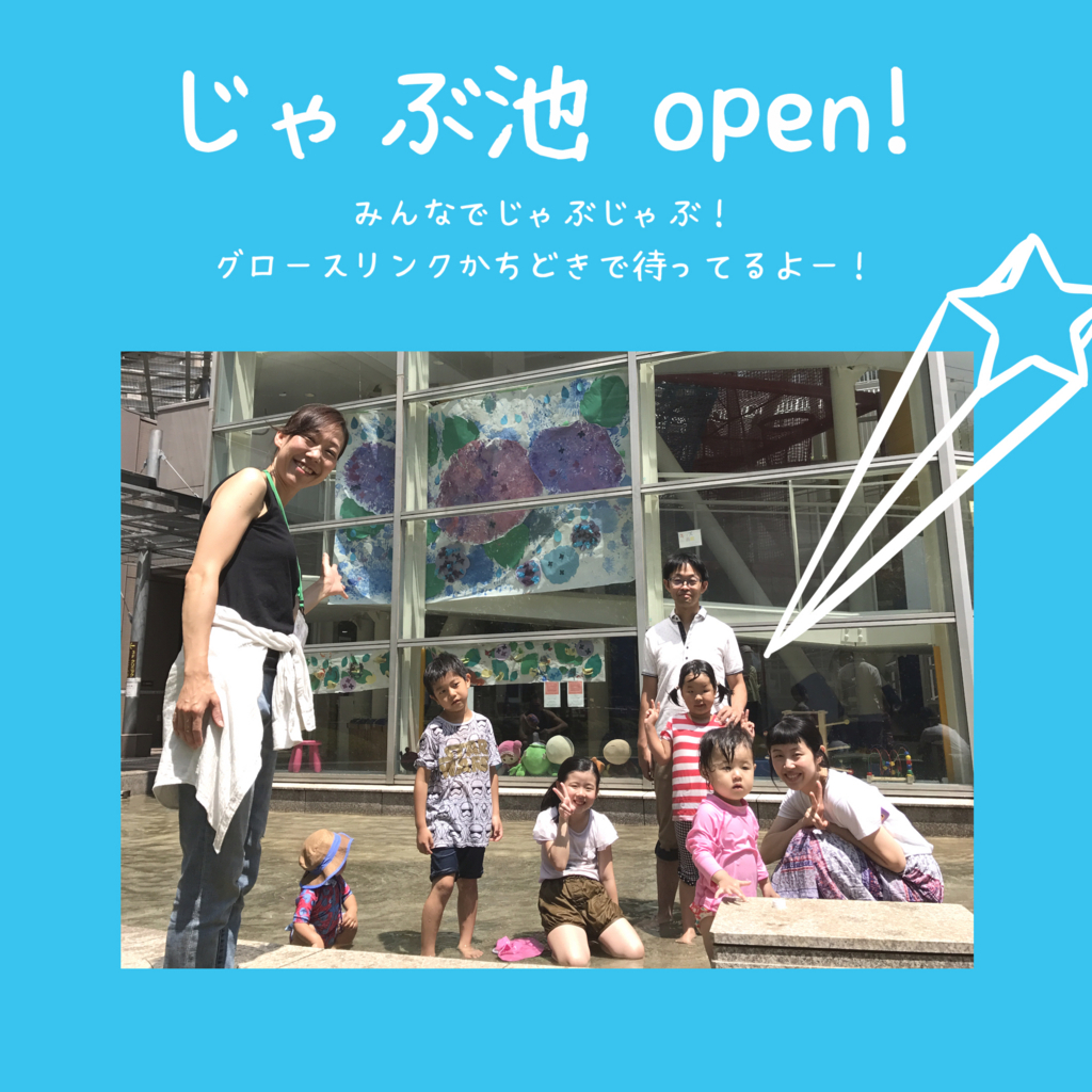 f:id:akiko_yoshizawa:20170715121228j:plain