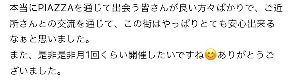 f:id:akiko_yoshizawa:20170725192958j:image