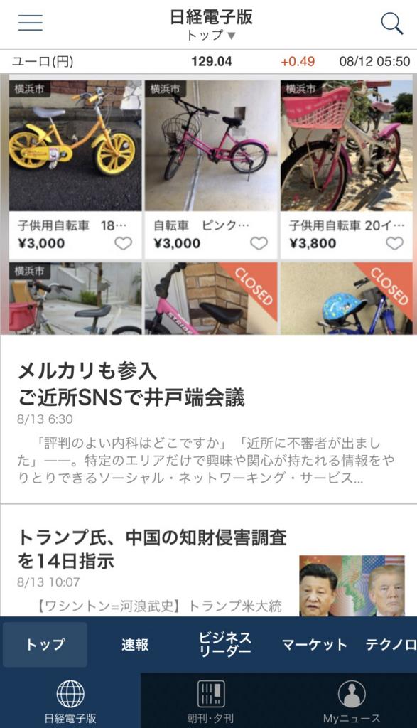 f:id:akiko_yoshizawa:20170814124324j:plain