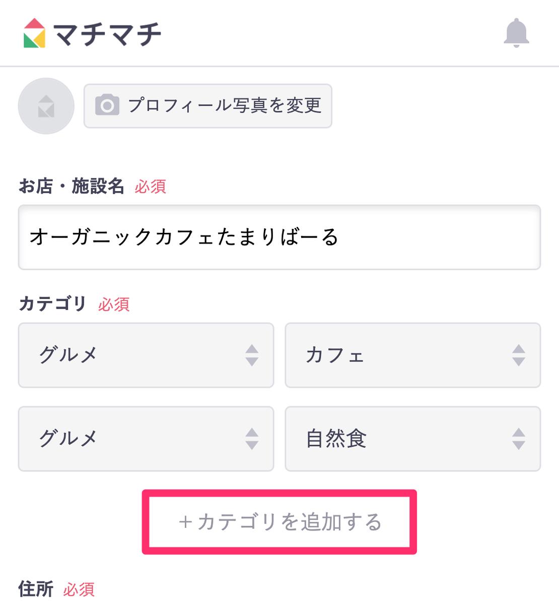 f:id:akikoasai:20200409004026p:plain