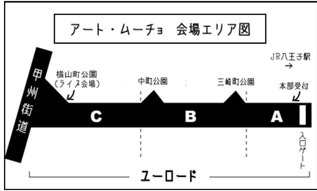 f:id:akikoasayama:20170424074109j:plain