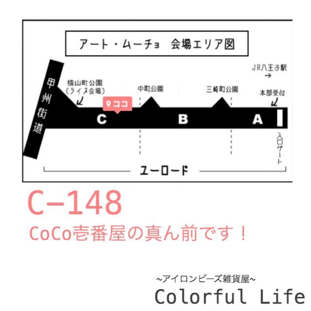 f:id:akikoasayama:20170521011344j:plain