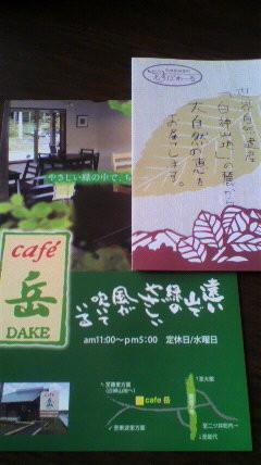 f:id:akikobuta:20141120121800j:image:left