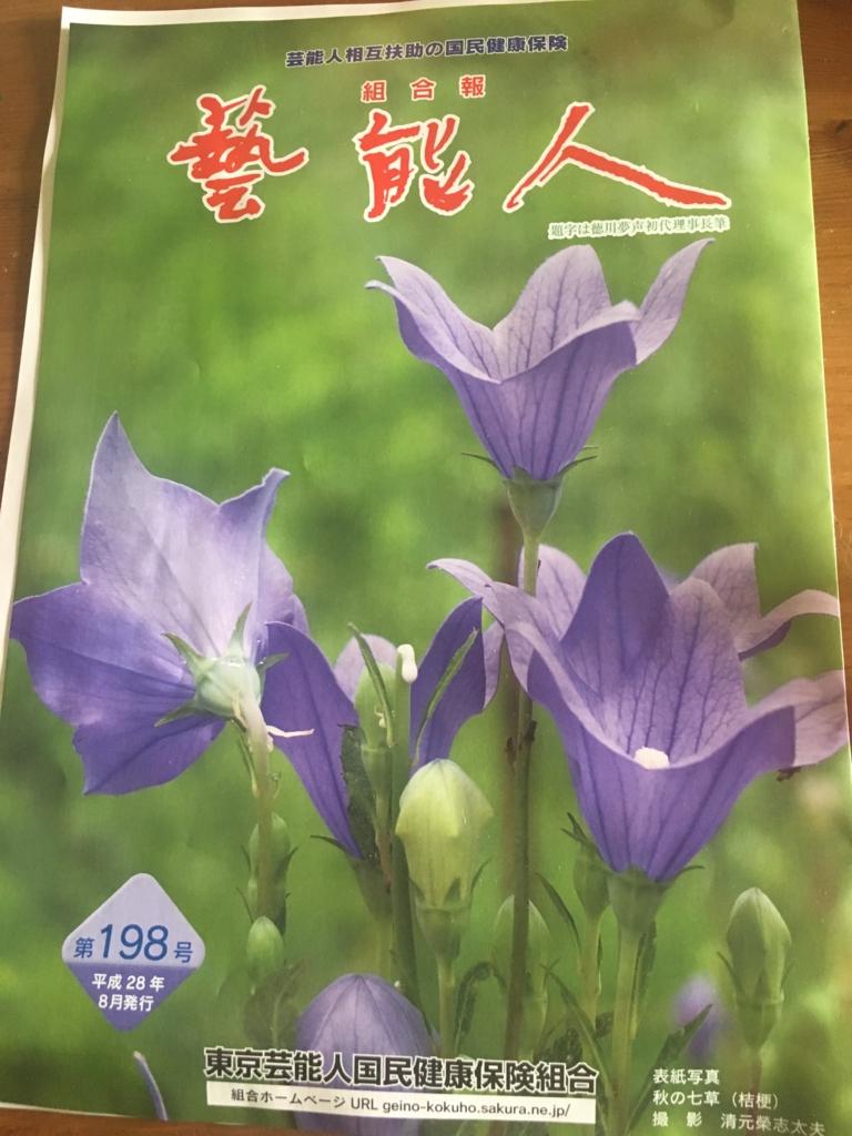 f:id:akikoiwamuro:20161014115655j:plain