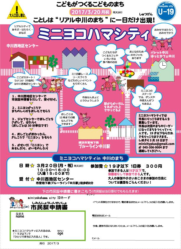 f:id:akikoiwamuro:20170301070742j:plain