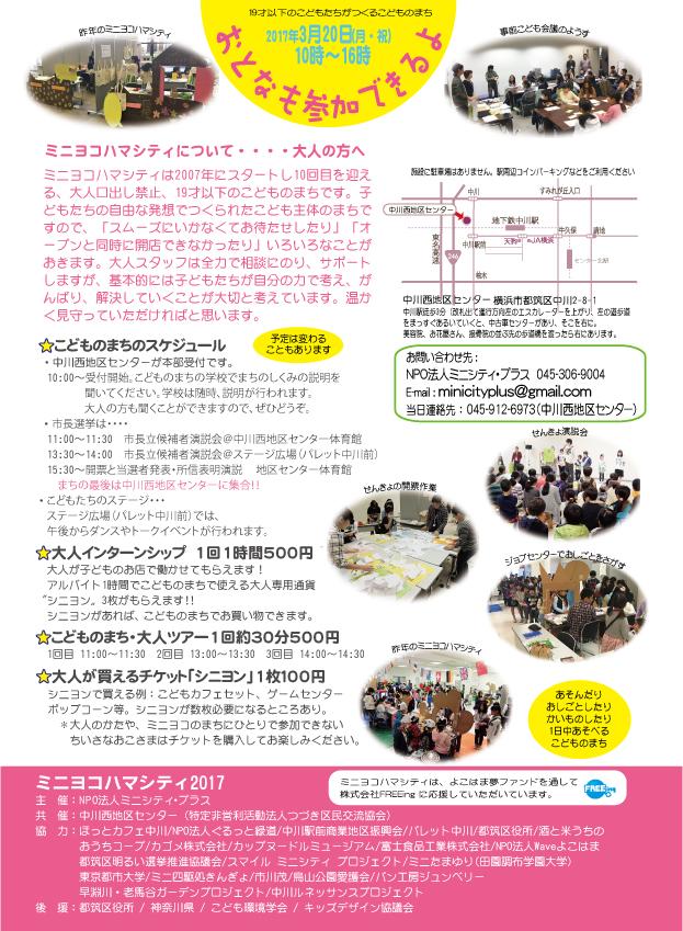 f:id:akikoiwamuro:20170301070759j:plain