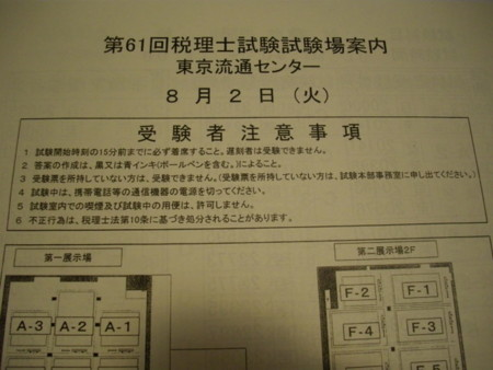 f:id:akikomachi:20110803200012j:image