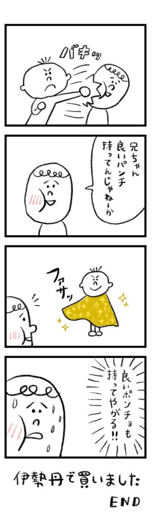 f:id:akikomasuda:20180120041134j:plain