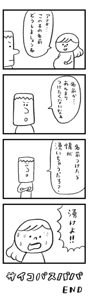 f:id:akikomasuda:20180120041152j:plain