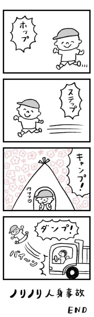 f:id:akikomasuda:20180120041213j:plain