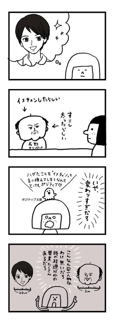 f:id:akikomasuda:20181103014103j:plain