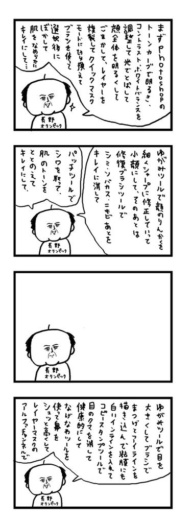 f:id:akikomasuda:20181103014208j:plain
