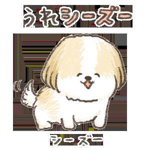 f:id:akikomasuda:20190311201944p:plain