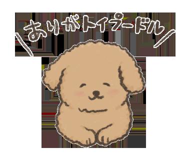 f:id:akikomasuda:20190311202037p:plain