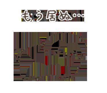 f:id:akikomasuda:20190311205216p:plain