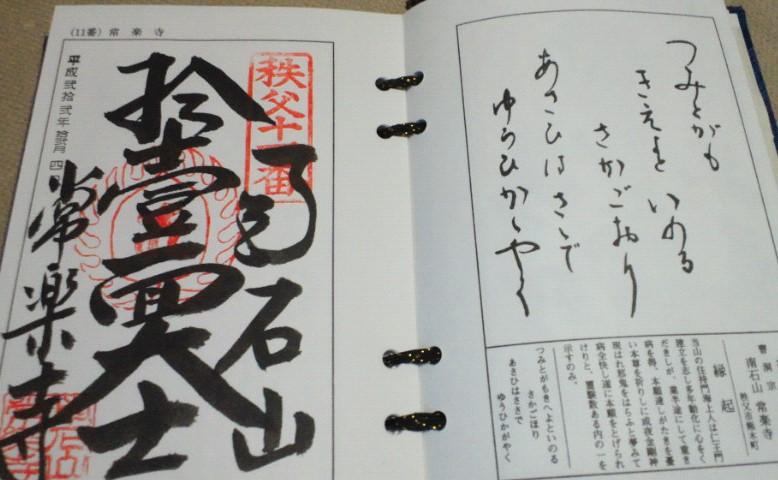 f:id:akikomusic:20101204160601j:plain