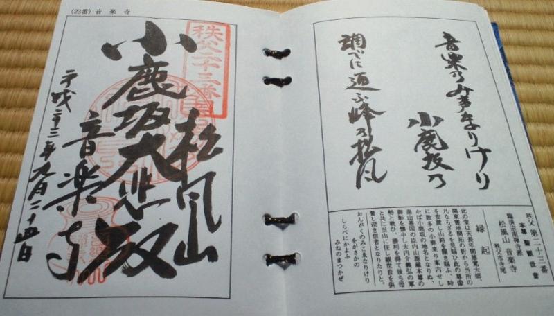 f:id:akikomusic:20110925103601j:plain