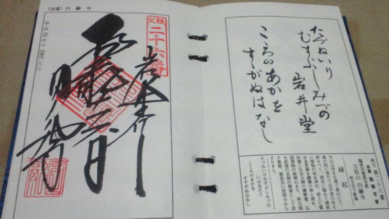 f:id:akikomusic:20111105211701j:plain
