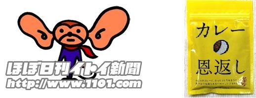 f:id:akikomusic:20170214144034j:plain