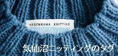 f:id:akikomusic:20170220134650j:plain
