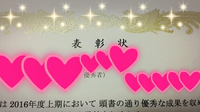 f:id:akikonohitorigoto:20161115233319j:image