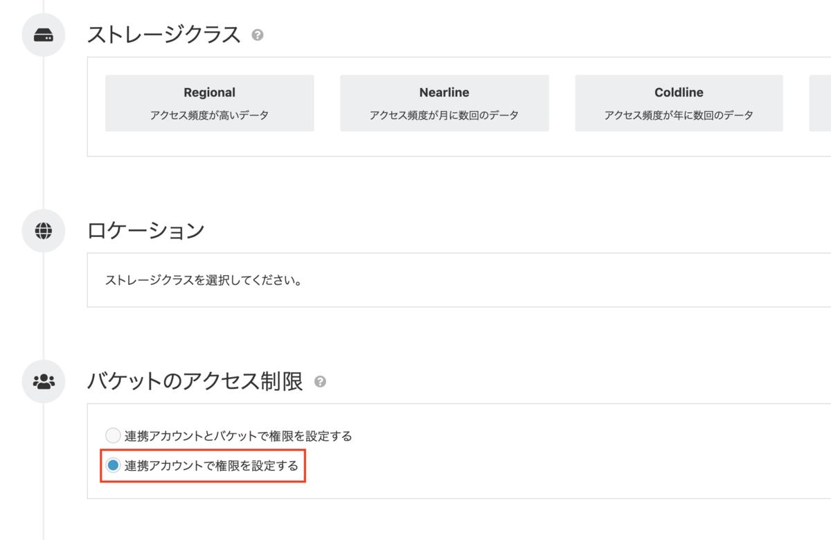 f:id:akikuchi-idcf:20200325114018p:plain