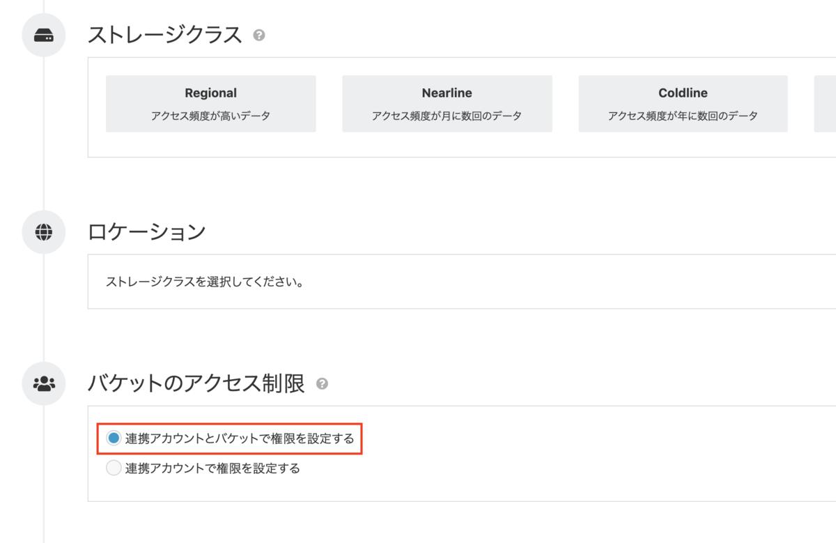 f:id:akikuchi-idcf:20200325114511p:plain